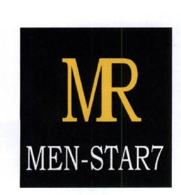 Mr Men Star7